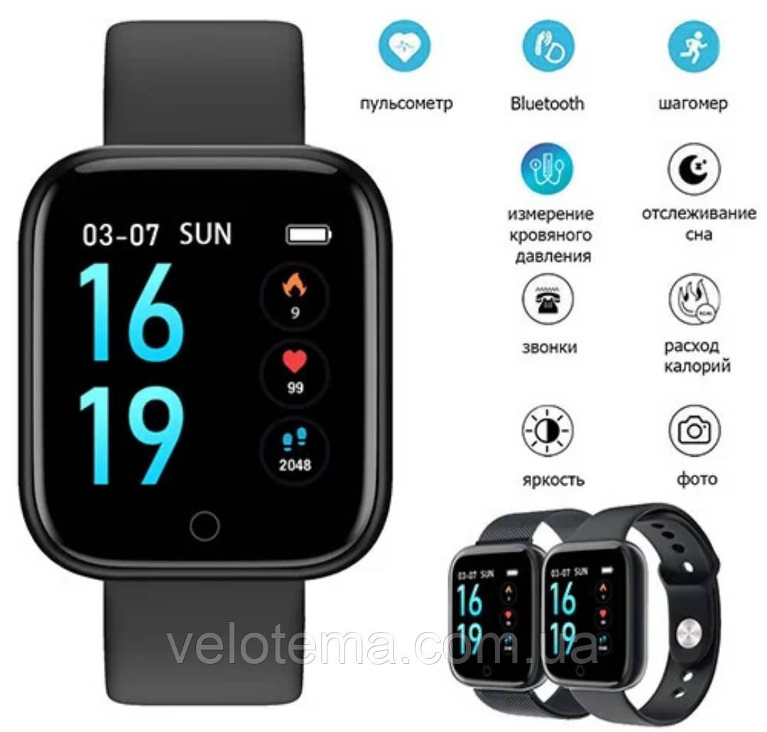 Smart Watch T80S, два браслета, температура тела