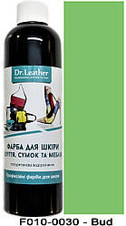 "Краска для кожи 250 мл.""Dr.Leather"" Touch Up Pigment Bud"