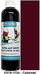 "Краска для кожи 250 мл.""Dr.Leather"" Touch Up Pigment Cabernet"