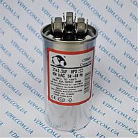 Електричний конденсатор 50 + 1,5 мкФ