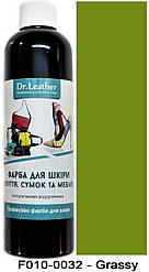 "Краска для кожи 250 мл.""Dr.Leather"" Touch Up Pigment Grassy"