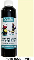 "Краска для кожи 250 мл.""Dr.Leather"" Touch Up Pigment Milk"