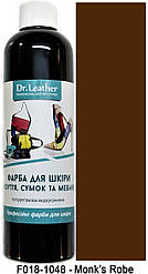"""Краска для кожи 250 мл.""""Dr.Leather"""" Touch Up Pigment Monks Robe"""
