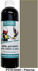 """Краска для кожи 250 мл.""""Dr.Leather"""" Touch Up Pigment Paloma"""