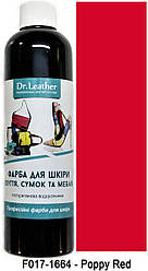 """Краска для кожи 250 мл.""""Dr.Leather"""" Touch Up Pigment Poppy Red"""