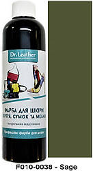 """Краска для кожи 250 мл.""""Dr.Leather"""" Touch Up Pigment Sage"""