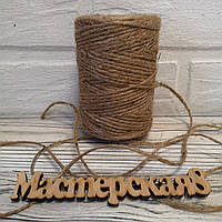 Джутовая шпагат/верёвка/шнур  для декора и упаковки
