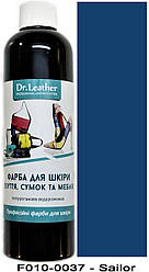 """Краска для кожи 250 мл.""""Dr.Leather"""" Touch Up Pigment Sailor"""