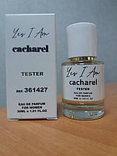 Cacharel Yes I Am (Кашарель ес ай эм / да это я ) тестер 30 ml (реплика)