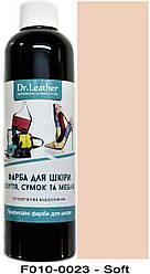 "Краска для кожи 250 мл.""Dr.Leather"" Touch Up Pigment Soft"