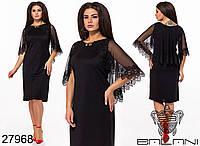 Вечернее женское платье, батал Размеры: 48-52,52-54,56-58,60-62