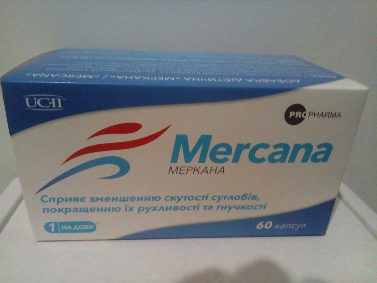 """БАД для суставов """" Меркана """" -способствует уменьшению скованности суставов (60капс.,Испания)"""