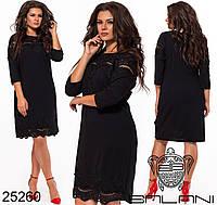 Красивое платье прямое до колен Производитель ТМ Balani размер 50,52,54