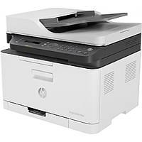 Многофункциональное устройство HP Color LJ M179fnw (4ZB97A), фото 1