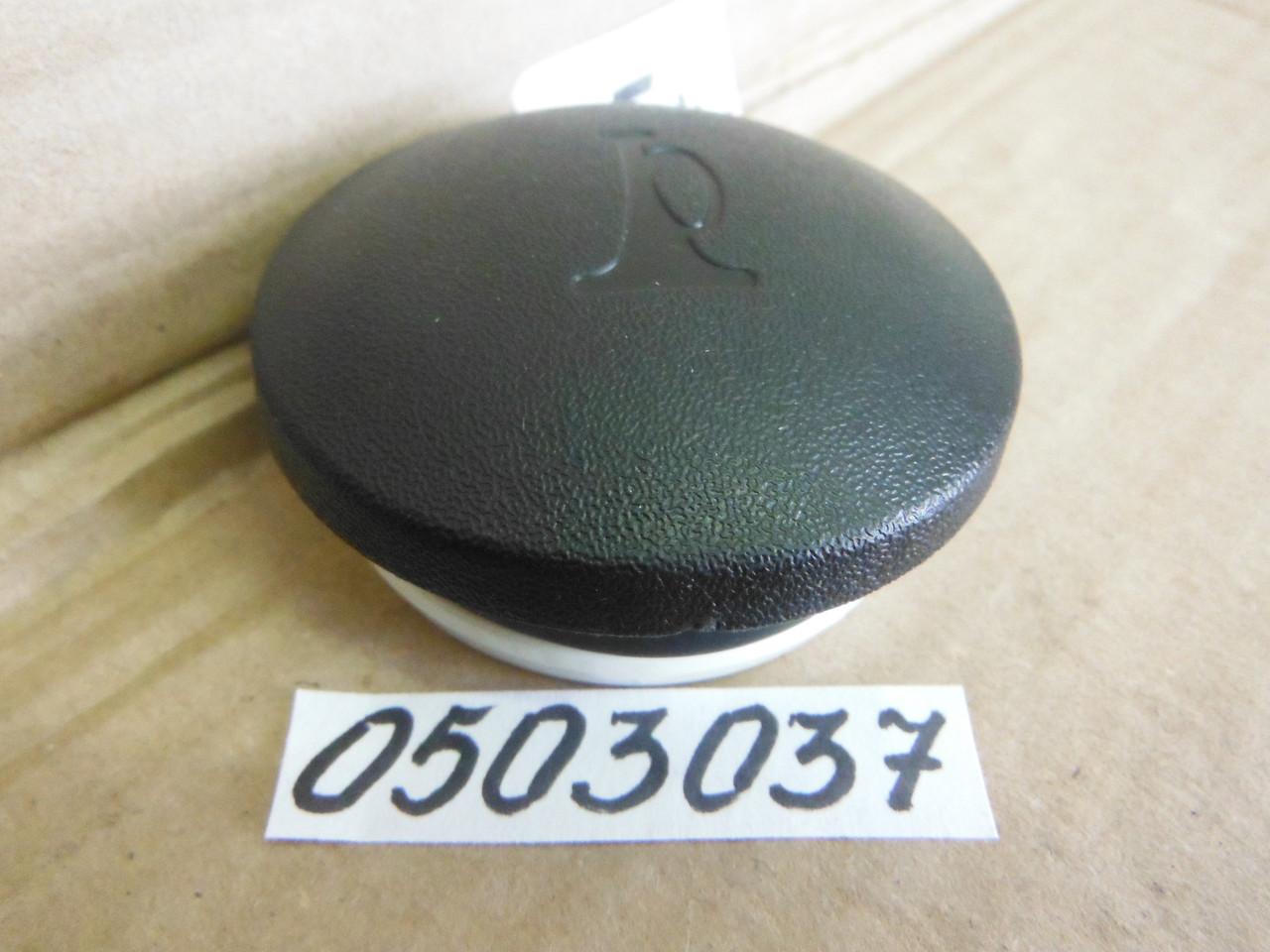 STILL 0503037 кнопка сигнала