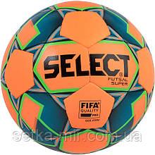 Мяч футзальный Select Futsal Super FIFA, оранжево-синий, р. 4, не ламинированный, низкий отскок