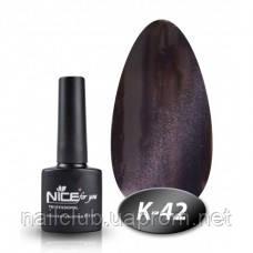 Кошачий глаз гель лак для ногтей Nice К-42