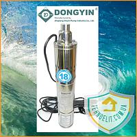 Насос погружной шнековый DONGYIN 3QGD 0.8-50-0,37. Насос DONGYIN 777201. Глубинный насос DONGYIN.