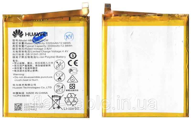 Батарея (аккумулятор) HB376883ECW для Huawei P9 Plus 3320mAh оригинал Китай