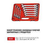 Набір ключів комбінованих з трещіткою та шарніром 13 одиниць 8 - 19 мм + перехідн. JTC     5520 JTC
