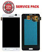 Дисплей + сенсор Samsung J510 Galaxy J5 (2016) Білий Оригінал 100% SERVICE PACK GH97-18792C