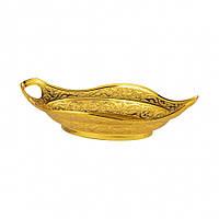 Пиала овальная золотистая 19x13x5 см