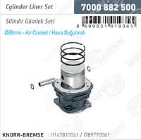 Цилиндр с поршнем компрессора KNORR, MB     II147810061, I789790061, 81541056009