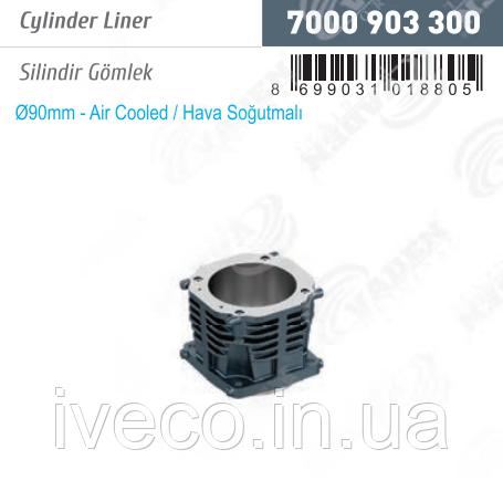 Цилиндр компрессора MB старый тип OM401     51540007074