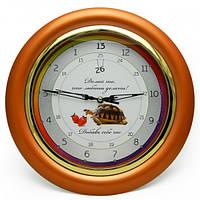 Часы идут в обратную сторону Добавь себе час