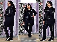 Женски костюм теплый большого размера, с 54-68 размер, фото 1