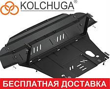 Защита двигателя Toyota Aygo 2 (с 2014--) Кольчуга