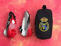 Сумка Спортивная для обуви FC Real/сумка для футболиста/Реал, фото 1