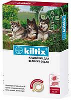 Ошейник Bayer Kiltix для собак мелких пород от блох и клещей 66 см