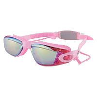 Очки для плавания с бирюшами Dolvor, поликарбонат, силикон, розовый (DLV86AD-(pnk))