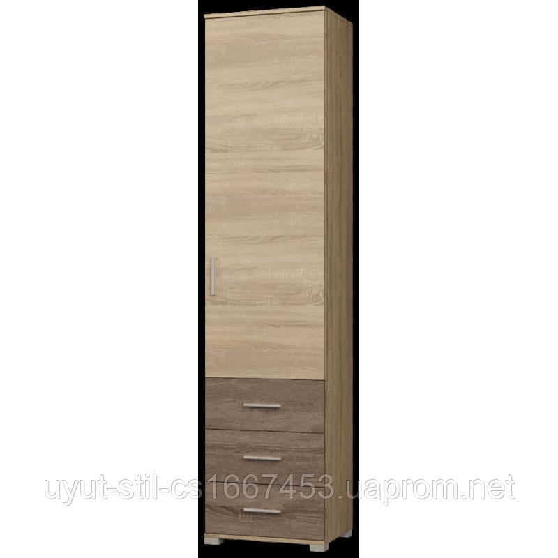 "ПЕНАЛ "" БРИЗ - 17 "" / СЕРИЯ "" БРИЗ "" /"