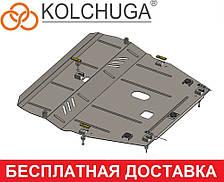 Защита двигателя Volvo V60 (с 2010--) Кольчуга