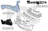 Крепеж бампера заднего левый Mazda 3 -09 SDN (FPS)