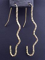 Серьги  'XUPING' (позолота 18к)