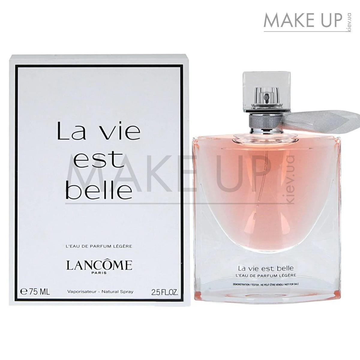 Женская парфюмированная вода Lancome La vie est Belle EDP 75 мл. | Лицензия Объединённые  Арабские Эмираты