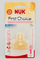 Соска для кукол латексная для бутылок с широким горлом, NUK. 1шт