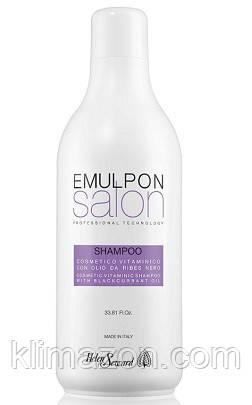 Шампунь с маслом черной смородины для волос после химических процедур Emulpon, Helen Seward