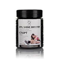 Гарячий віск для депіляції плівковий для коротких жорстких волосся Elit-lab, Europe 150 гр - Спорт