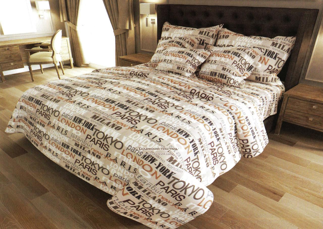 Комплект постельного белья подростковый  Мегаполис