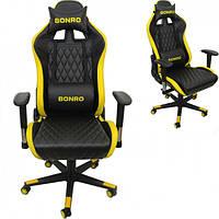 Игровое кожаное кресло Bonro 1018 Yellow до 120 кг