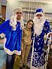 Карнавальные костюмы на наших заказчиках