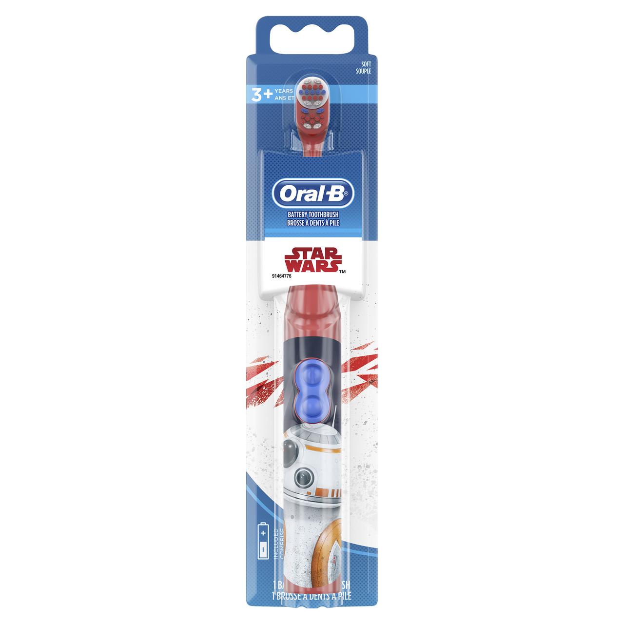 Електрична зубна щітка BRAUN Oral-b  DB3 Зоряні Війни (Star wars)