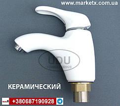 Керамічний змішувач з кераміки для умивальника раковини кран UDU, фото 2