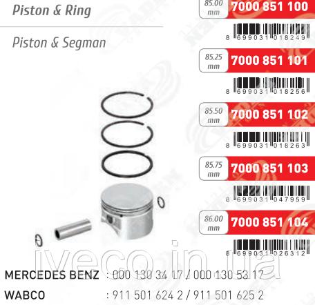Поршень компрессора с кольцами WABCO, MB Axor   911 501 624 2 / 911 501 625 2, 1303434