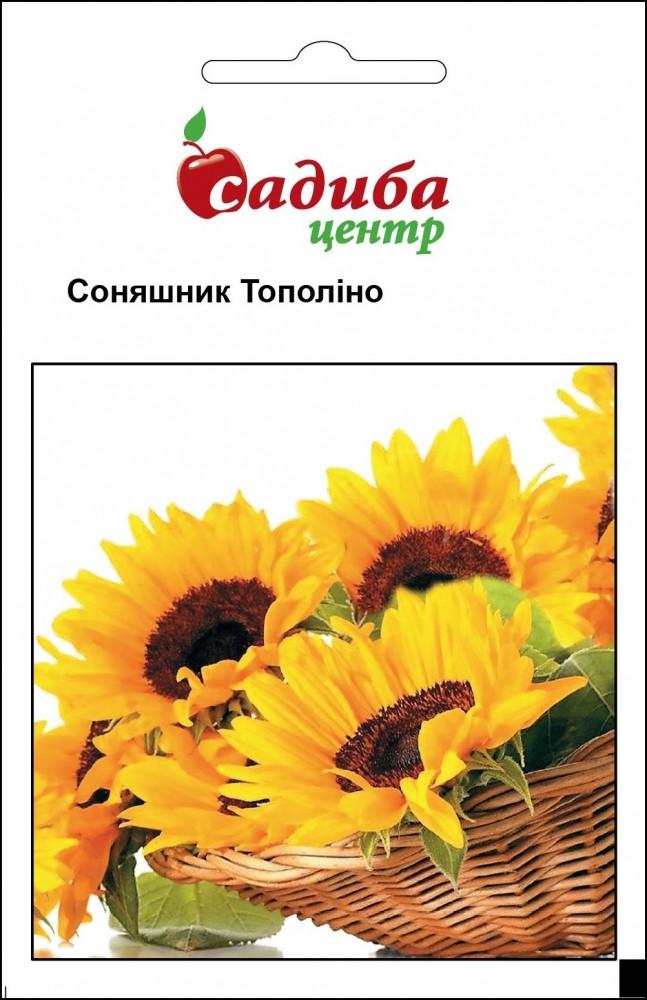 Соняшник Тополина 1 р Садиба Центр
