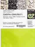 Сакура F1 250 шт семена томата чери Enza Zaden Голландия, фото 2